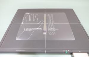 大阪府守口市 吉中クリニック 骨粗鬆症検査に使う機材